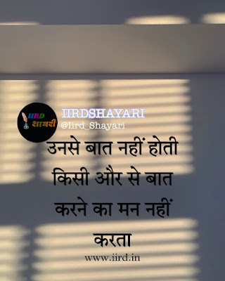 ab baat nahi hoti shayari