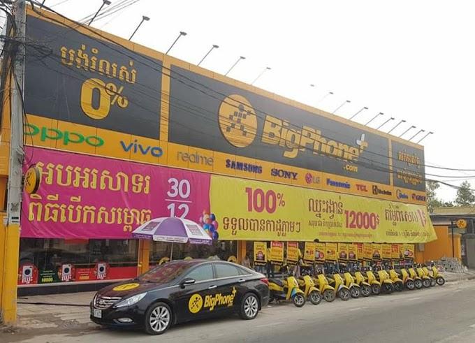 Bigphone thương hiệu mới của Thế giới di động tại thị trường Campuchia