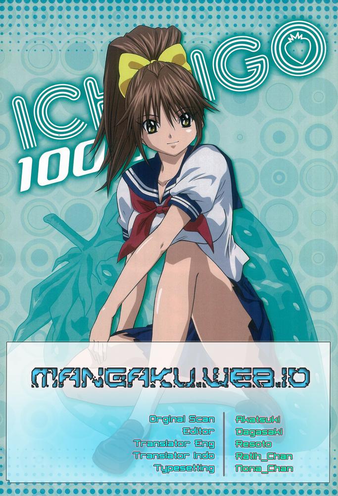 Ichigo 100% Chapter 02-24
