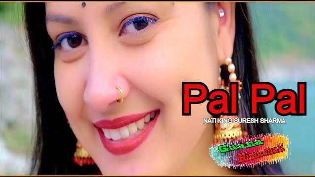 PAL PAL mp3 Song Download NATI KING SURESH SHARMA ~ Gaana Himachali