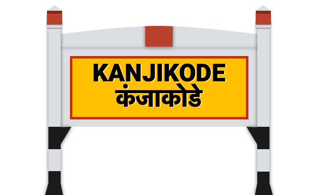 Kanjikode Railway Station Phone Number