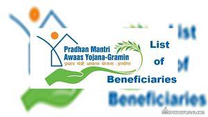 प्रधानमंत्री आवास योजना 2020: लाभार्थी सूची व आवेदन पत्र स्टेटस