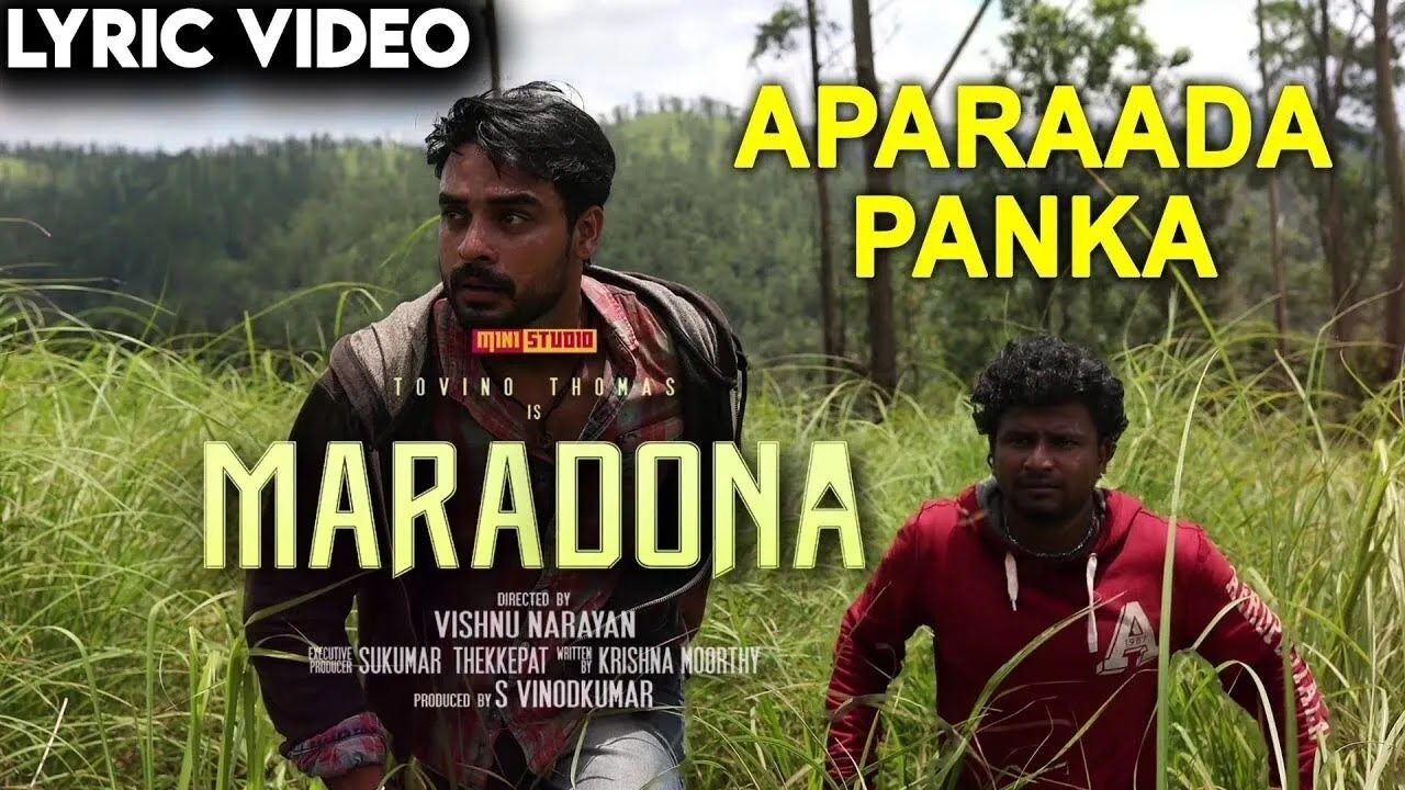 Aparaada Panka by fejo Lyrics malayalam