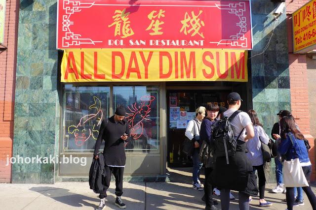 Rol-San-Famous-Dim-Sum-Spadina-Ave-Toronto-Chinatown-龙笙栈