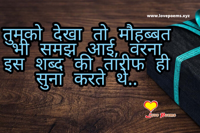 whatsapp status in hindi | best whatsapp status download | 2020