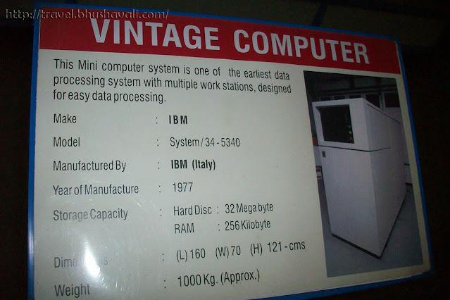 GD Naidu Science Museum Industrial Exhibition Vintage IBM Computer