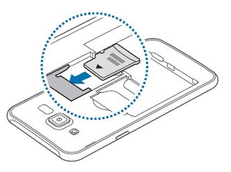 Samsung j5 bruksanvisning