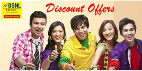 BSNL discount for government employees