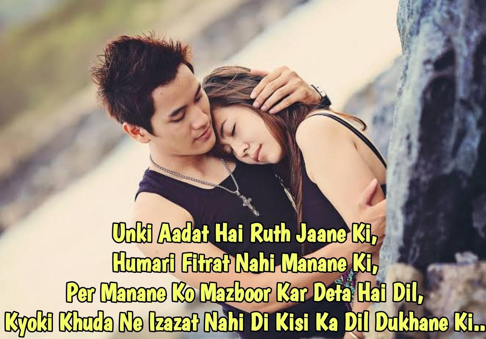 Best love shayari for gf