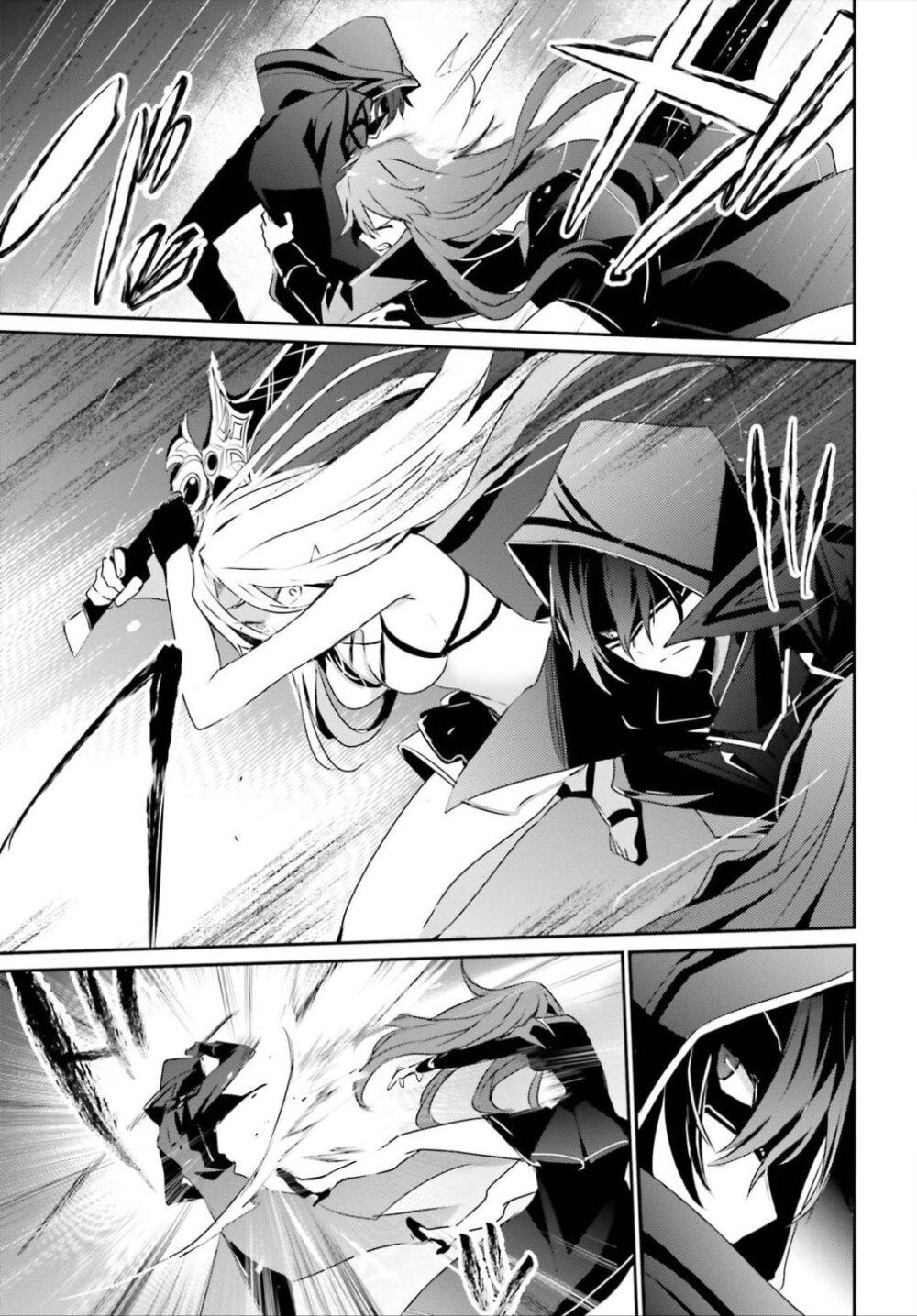 อ่านการ์ตูน Kage no Jitsuryokusha ni Naritakute! ตอนที่ 26 หน้าที่ 23