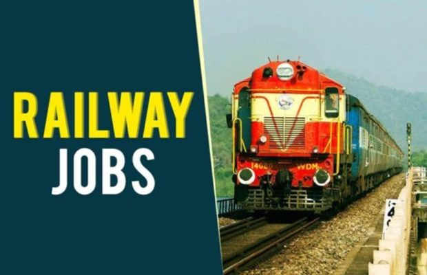 RRB Railway Group D Result 2019 LIVE Updates