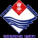 Uttarakhand Forest Department Recruitment