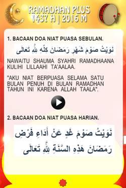 Bacaan doa niat puasa sebulan di aplikasi Android