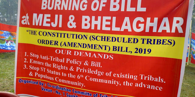 the constitution(scheduled tribe) order(amendment) bill 2019