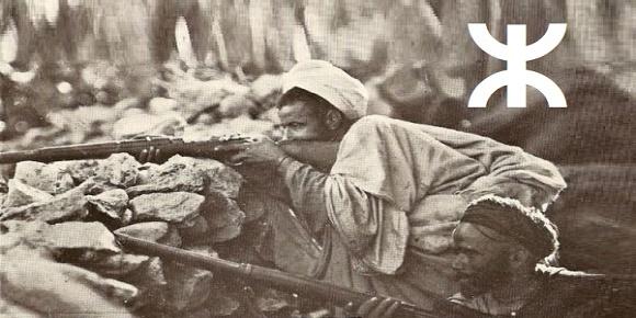 """معركة """"آيت يعقوب""""  (ثيريت نايت يعقوب)  بالامازيغية المقاومة المغربية الاطلس المتوسط"""