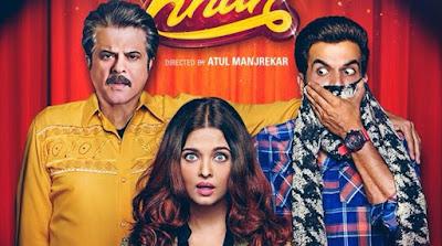 Fanney Khan Movie Dialogues,