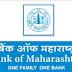 बैंक ऑफ महाराष्ट्र भर्ती - 2017