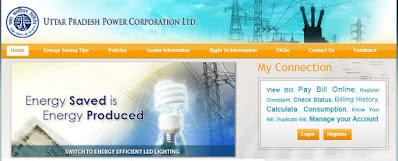 Paytm से यूपी बिजली बिल कैसे चेक करें? How to Check UP Bijli Bill from Paytm?