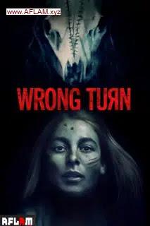 فيلم Wrong Turn 2021 مترجم اون لاين