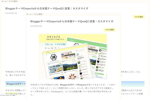 Blogger qooq