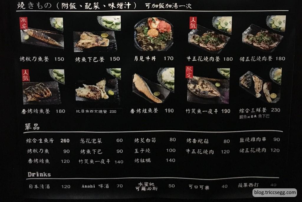平成十九(1).jpg