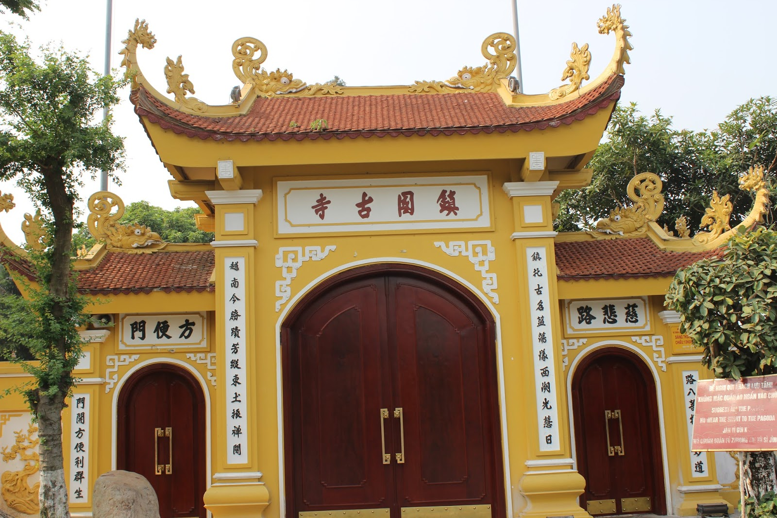 Typical temple in Hanoi