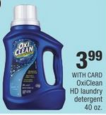 OxiClean HD laundry detergent cvs deal