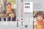 Yesterday wo Utatte EX – Genten wo Tazurete Toume Kei Shoki Tanpenshuu Manga