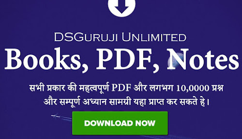 DSGuruJi - PDF Books Notes