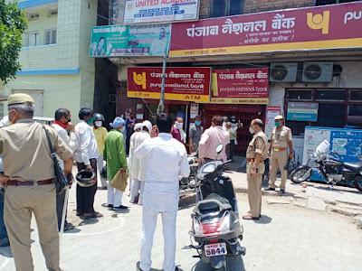 लॉकडाउन के दृष्टिगत रेड जोन एरिया में भ्रमण कर बैंकों की चेकिंग की -ADM जालौन   संवाददाता, Journalist Anil Prabhakar.                 www.upviral24.in