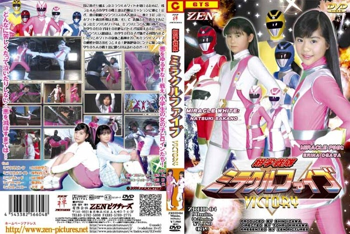 ZRHD-04 Miracle 5 Victory Utama Utama
