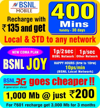 Bsnl 3g internet recharge coupons : Deals in las vegas