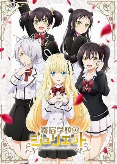 Kishuku Gakkou no Juliet – Online