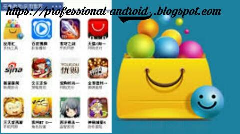 المتجر الصيني اب تشاينا آخر إصدار للأندرويد