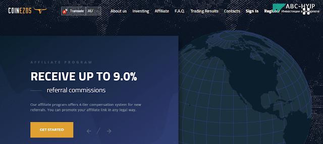 Coinezos - обзор и отзывы о проекте Coinezos com. Бонус 5%