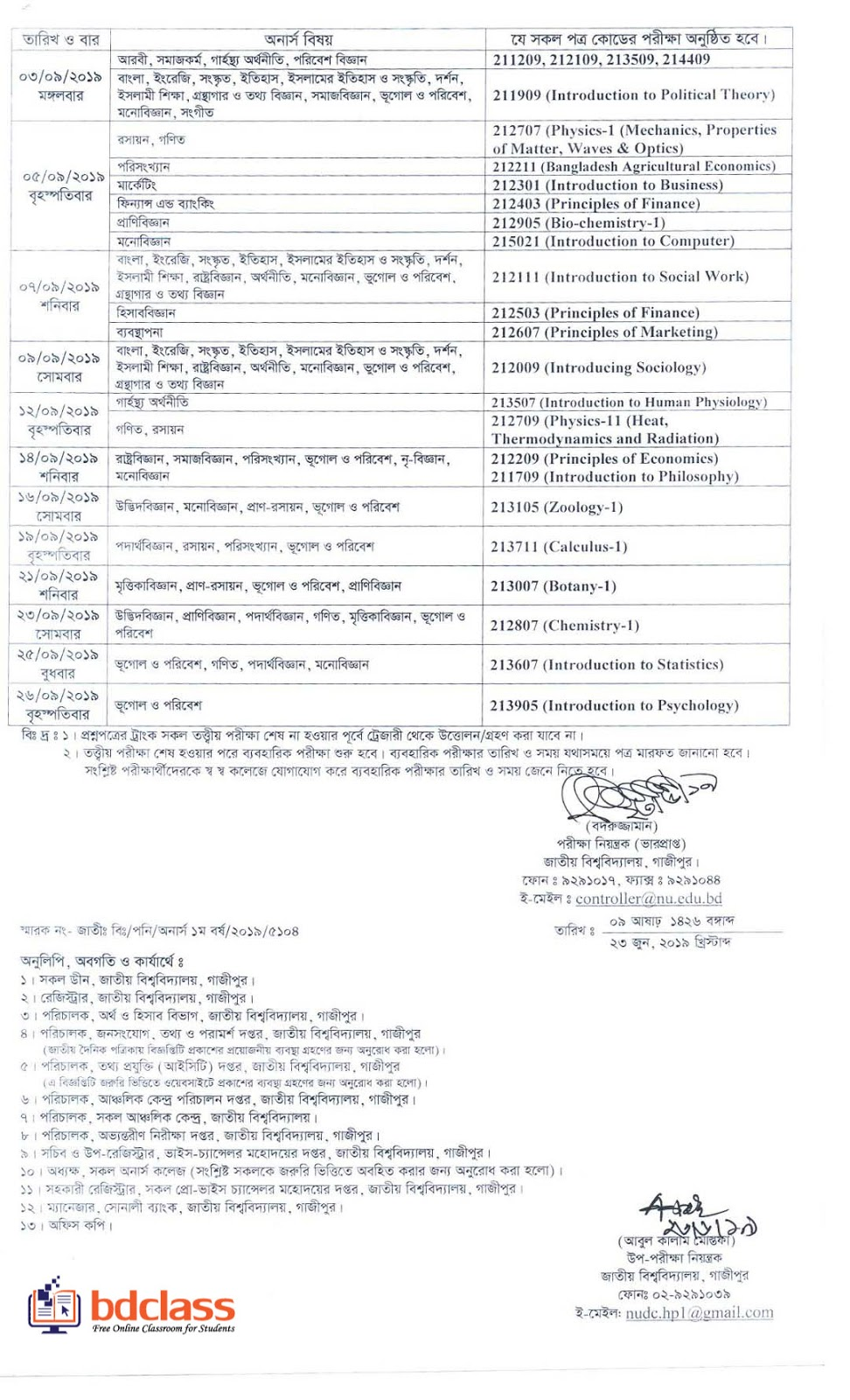 NU Honours 1st Year Exam Routine 2019