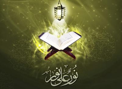 Kiat Mencapai Cahaya Al-Qur'an