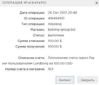 betting-group отзывы