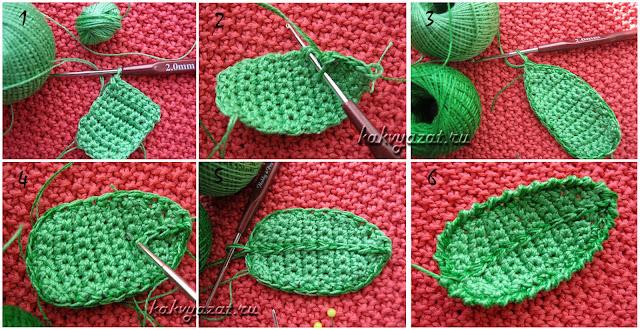 """Как связать """"листья"""" для декоративного цветка крючком."""