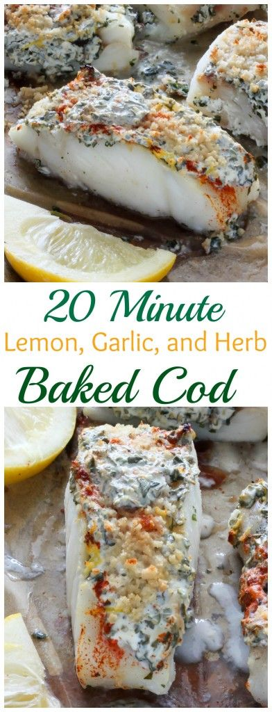 20 Minute Lеmоn, Garlic, and Herb Bаkеd Cоd