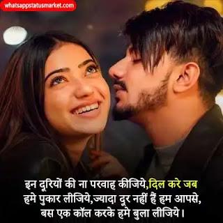 dil ko chu jane wali shayari images in Hindi