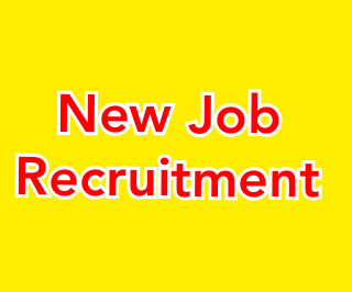 URBAN HEALTH AHMDABAD RECRUITMENT FOR 708 MEDICAL OFFICER & PARAMEDICAL SUPPORTING STAFF POSTS 2020