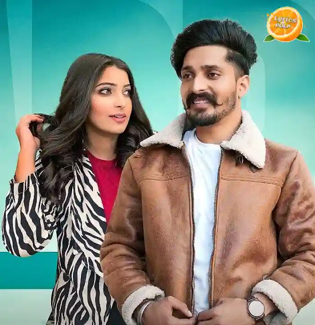 Sun Jatta Ve Lyrics in Punjabi & English - D Harp - Punjabi Song Lyrics