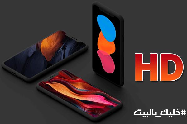 https://www.arbandr.com/2020/05/Download-HD-iPhone-wallpapers.html