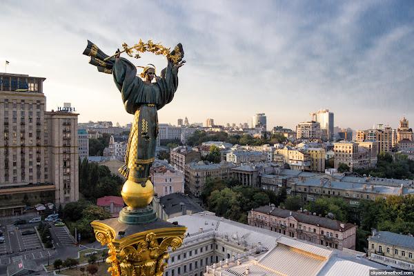 khreschatyk in Kiev Kyiv, Ukraine