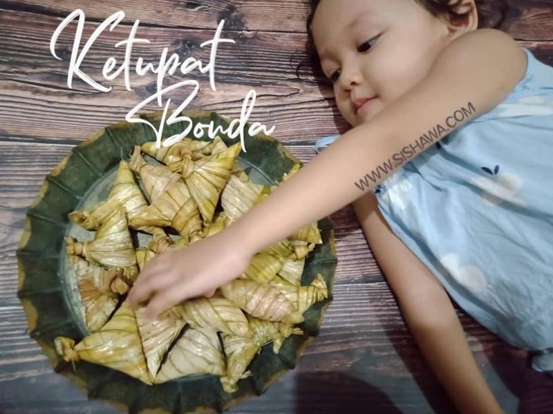 Ketupat Bonda : Ketupat Palas Frozen Kelantan Yang Sedap, Lembut Dan Murah!