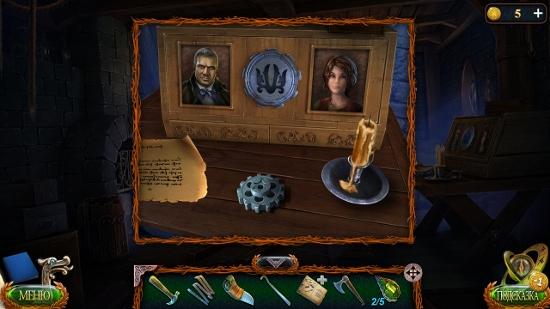 на столе получаем шестерню и свечу в игре затерянные земли 4 скиталец