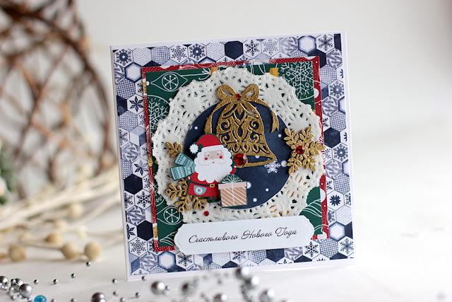 Fa-La-La_Cards_Elena_Nov_15_01.JPG
