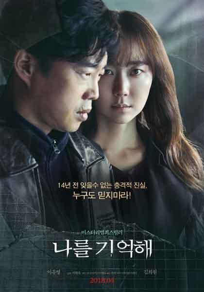 Sinopsis Film Korea Terbaru