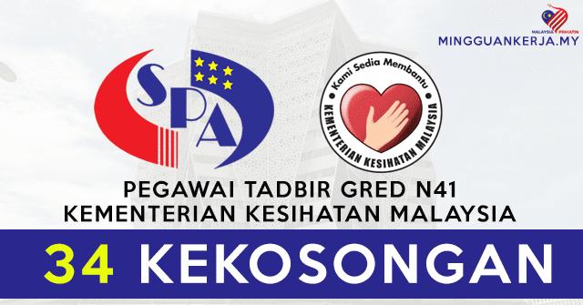 SPA Buka 34 Jawatan Kosong Terkini Pegawai Tadbir Gred N41 Kementerian Kesihatan Malaysia (KKM) ~ Mohon Segera Sebelum 9 September 2020